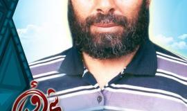 عبد الله السبع