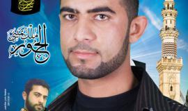 محمد ضاهر (1) 