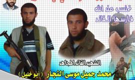 محمد النجار (166652460) 