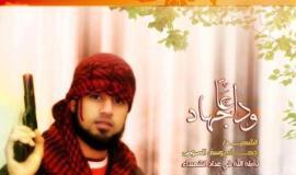 جهاد الصوص (1)
