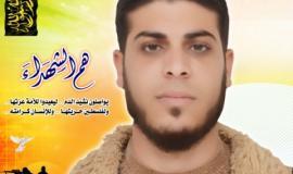 عبيد الغرابلي (31043466) 
