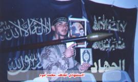 محمد أموم (29732748) 