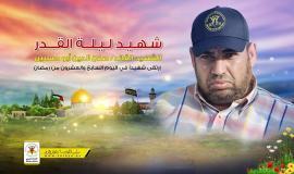 صلاح أبو حسنين1