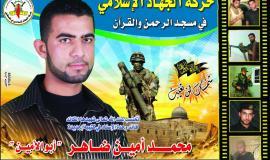 محمد ضاهر (964909712) 