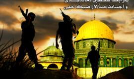 لترابك فلسطينُ دمانا فِــــدى .. و أجسادنا مــدّ لأراضيك حِمى