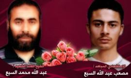 الشهيد القائد عبد الله السبع ونجله الاستشهادي مصعب