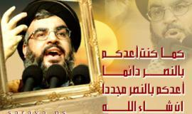 السيد حسن نصر الله في ذكرى انتصار تموز