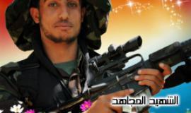 الشهيد المجاهد عطية محمد مقاط