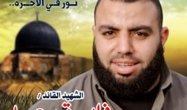 الشهيد القائد الميداني فايق سعد