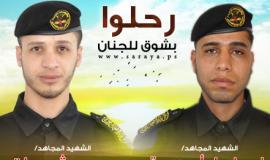 محمد شبات وإسماعيل أبو عودة
