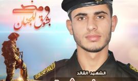 الشهيد القائد محمود شعت