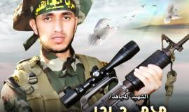 الشهيد المجاهد محمد بدر