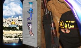 بوابة القدس