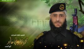 محمد زهدي عابد