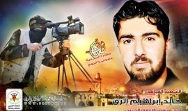 خالد الزق