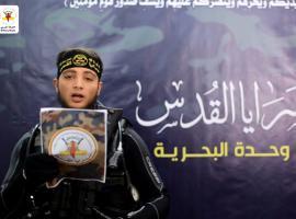 وصية الشهيد المجاهد/ عبد الله أبو العطا