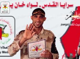 وصية الشهيد المجاهد/ محمد أبو سحلول