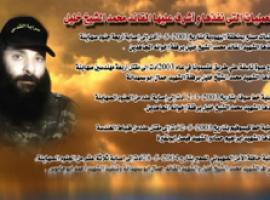 الشهيد محمد الشيخ خليل