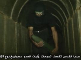 قصف تجمع لاليات العدو بالصواريخ والهاون