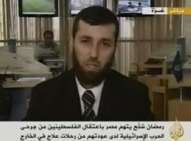 أحد قادة الجهاد عبر الجزيرة.. يروي تفاصيل رحلة الموت بالسجون المصرية
