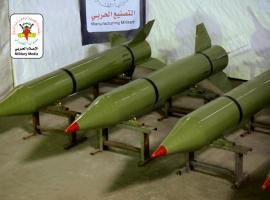 سرايا القدس تستهدف مدينة عسقلان بصاروخ بدر