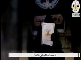 سرايا القدس توجه رساله للاحتلال باللغه العبرية 13/3/2014