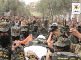 جنازة الشهيد القائد/ خليل الكفارنة