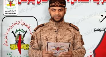 وصية الشهيد المجاهد/ محمد شراب