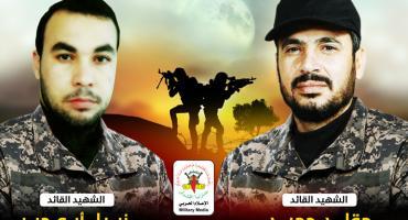 القائدين مقلد حميد ونبيل أبو جبر في سطور