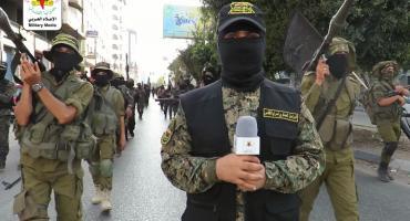 تقرير المراسل العسكري في مسير البيعة والوفاء للأمين العام الأستاذ زياد النخالة