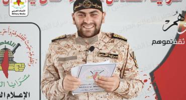 وصية الشهيد المجاهد/ محمد الناعم
