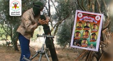 قصف مغتصبات ومواقع العدو في غلاف غزة