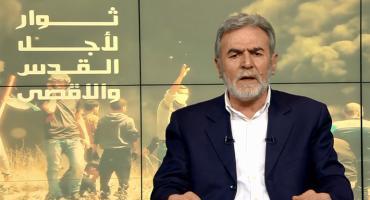 كلمة نائب الأمين العام لحركة الجهاد تحشيداً لجمعة