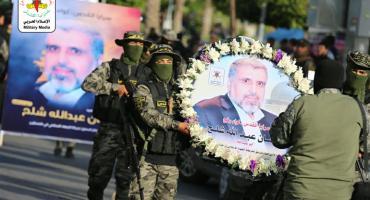 مسير عسكري مهيب لسرايا القدس تجاه بيت عزاء القائد الكبير/ رمضان شلح