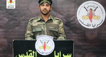 وصية الشهيد المجاهد/ محمد أبو عرمانة