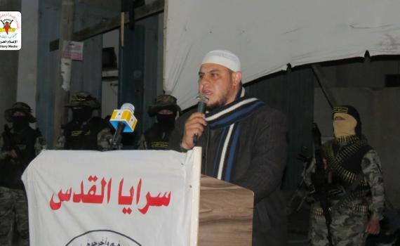 تأبين الشهيد سامح عبد الحافظ (9)