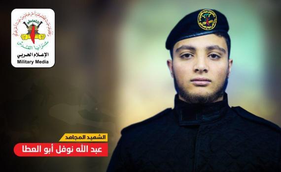 عبد الله أبو العطا