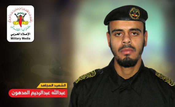 عبد الله المدهون