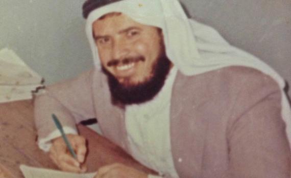 رياض بدير (734101090) 