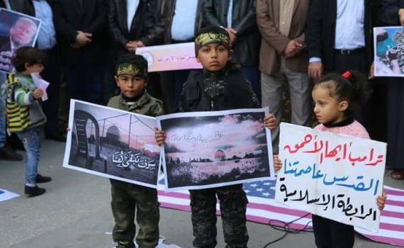 مسيرة نصرة القدس رفح (1)