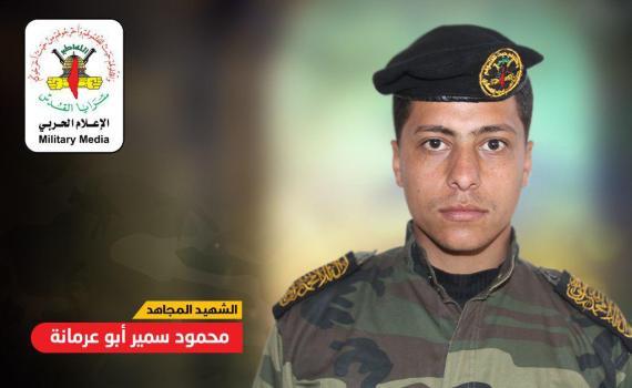 محمود أبو عرمانة