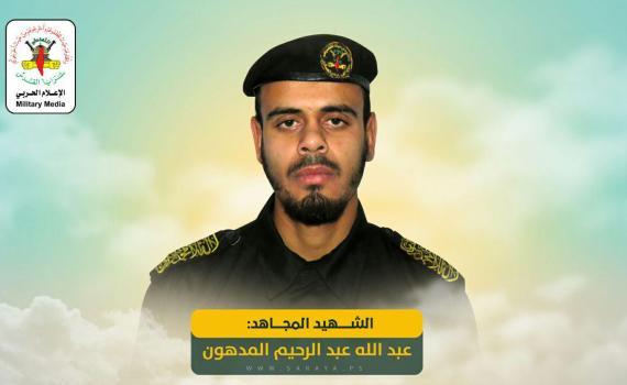 عبد الله المدهون (44937106) 