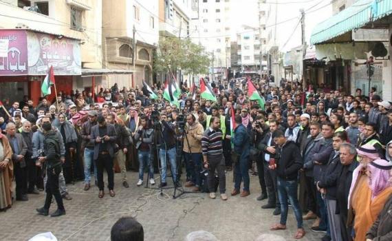 مسيرات ضد القرار  (151860649) 