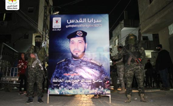 تشييع الشهيد سامح عبد الحافظ (4)