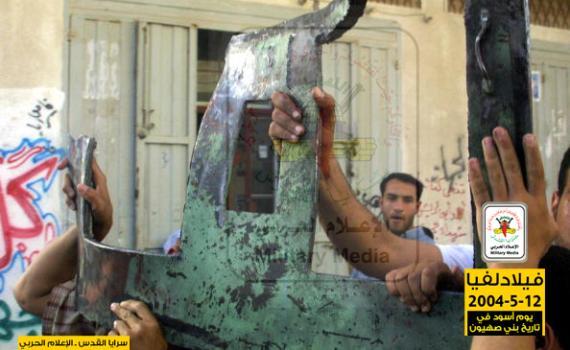دبابة رفح7