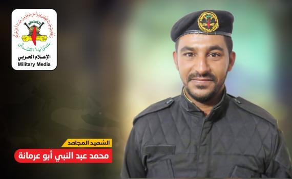 محمد أبو عرمانة5