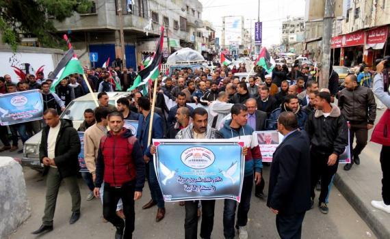 مسيرات ضد القرار  (151860645) 