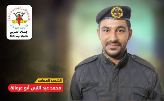 محمد أبو عرمانة