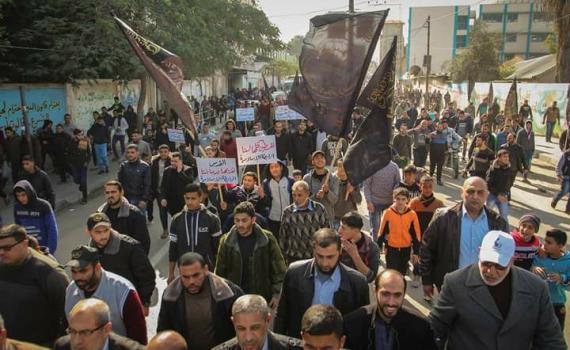 مسيرة نصرة القدس رفح (29339529) 
