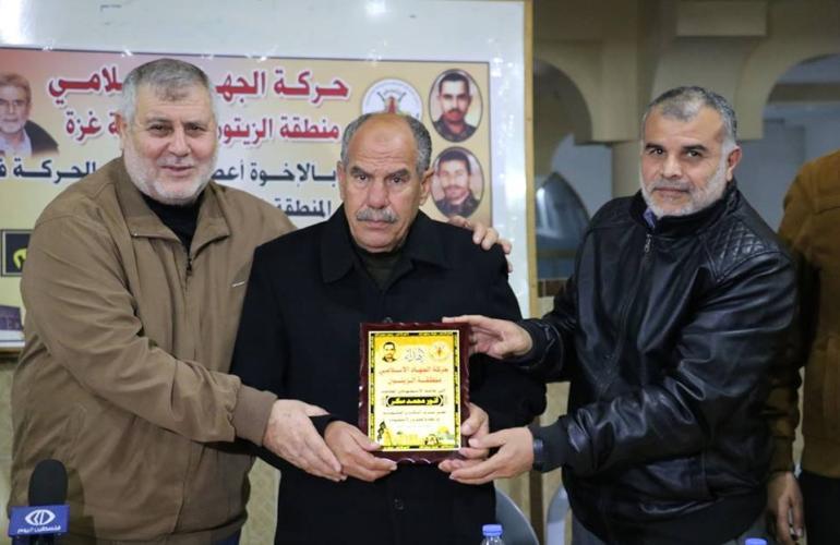 الجهاد غزة - حفل بيت ليد (268863593) 
